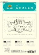 恒大帝景3室2厅2卫0平方米户型图