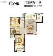 中建悦海和园3室2厅1卫99平方米户型图