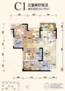 恒邦・时代青江二期3室2厅2卫84平方米户型图