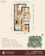 天悦龙庭3室2厅2卫106平方米户型图