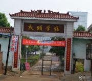 海湘城配套图