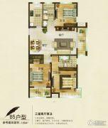 中央华府3室2厅2卫135平方米户型图
