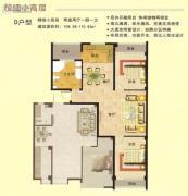 栖里凤台山庄2室2厅1卫104--110平方米户型图