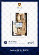 红枫金座1室1厅1卫37平方米户型图