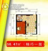 绿洲西城三期1室1厅1卫56平方米户型图