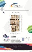 中兴绿谷3室2厅2卫111平方米户型图