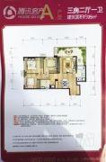 万科城3室2厅1卫0平方米户型图