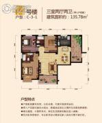 大桥・一品园3室2厅2卫135平方米户型图