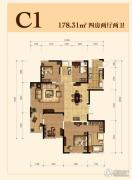 仁恒江湾城4室2厅2卫178平方米户型图