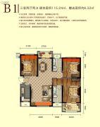 长乐府3室2厅2卫115平方米户型图