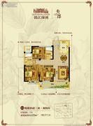 钱江绿洲3室2厅2卫125平方米户型图