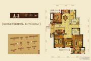 华盛达曼城3室2厅2卫135平方米户型图