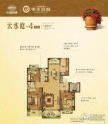 中国铁建・东来尚城3室2厅1卫129平方米户型图