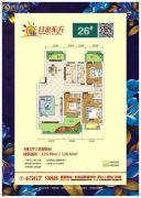 日出东方3室2厅2卫128--129平方米户型图