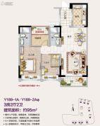 碧桂园印象花城3室2厅2卫95平方米户型图