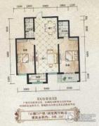 东领伯爵2室2厅2卫108平方米户型图