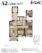 丰汇华邸3室2厅1卫87平方米户型图