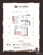 广电兰亭荣荟3室2厅1卫89平方米户型图