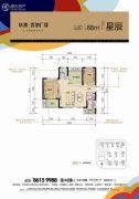 华润置地广场2室2厅1卫88平方米户型图