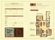 奥北公元3室3厅2卫133--165平方米户型图