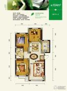 总部生态城・璧成康桥3室2厅1卫104平方米户型图