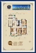 荣盛华府3室3厅2卫138平方米户型图