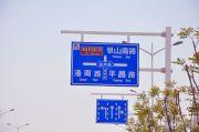 国信・上城交通图