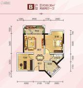 巨友中央公馆2室2厅1卫80平方米户型图