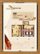 锦绣华城2室2厅1卫0平方米户型图