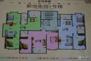 新地花园2室1厅1卫81平方米户型图