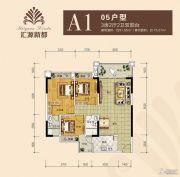 汇源新都3室2厅2卫91平方米户型图