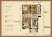 凯旋公馆2室2厅1卫0平方米户型图