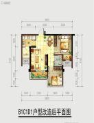 环球时代广场2室1厅1卫57平方米户型图