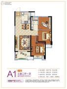 新城吾悦广场3室2厅1卫99平方米户型图