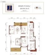 金盘・世界城4室2厅2卫178平方米户型图