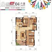 胜利雅苑3室2厅1卫110平方米户型图