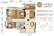 爱琴湾3室2厅2卫84平方米户型图