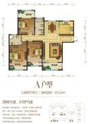 建业春天里3室2厅2卫133平方米户型图