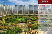珠江四季悦城看图说房