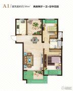 绿都万和城3室2厅1卫94平方米户型图