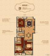凯悦中心3室2厅2卫131平方米户型图