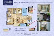 旭日盛世园3室2厅2卫105平方米户型图