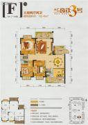 高铁3号3室2厅2卫102平方米户型图