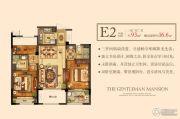 锦成・壹号公馆3室2厅2卫93平方米户型图