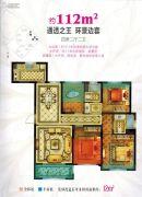 中梁・香缇半岛4室2厅2卫112平方米户型图