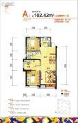 盾安新一尚品3室2厅1卫102平方米户型图