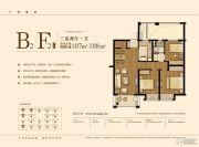 北极星尚雅苑3室2厅1卫108平方米户型图