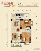 阳光西海岸2室2厅1卫71平方米户型图