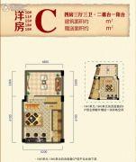 香颂诺丁山4室3厅2卫0平方米户型图