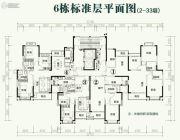 恒大翡翠华庭3室2厅2卫81--128平方米户型图
